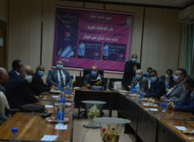 Convening of Aswan University Council No. (104): Approving on establishing postgraduate studies stage at the Faculty of Commerce and Faculty of Al-Alsun