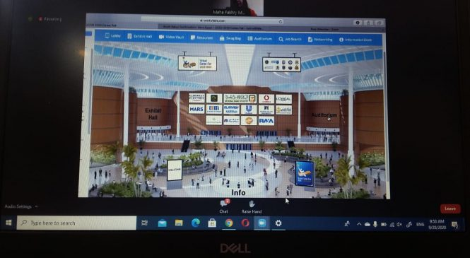 جامعة أســوان تشارك وزير التعليم العالي والجامعة الأمريكية بالقاهرة والوكالة الأمريكية للتنمية الدولية إفتتاح الملتقى الافتراضي الأول