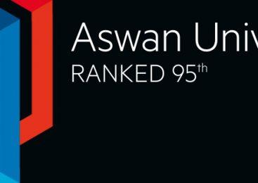 """""""جامعة أسوان تحصد المركز 95 عالميا فى تصنيف """"التايمز البريطانية"""